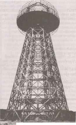 Wardenclyffe Tesla Tower